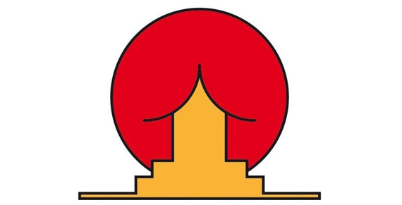 sun rise sushi logo